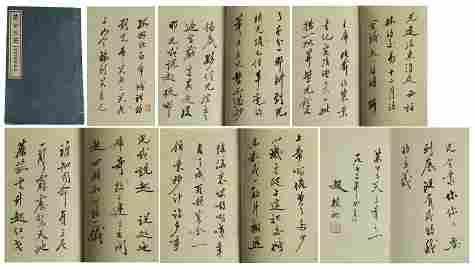 CHINESE PAINTING ALBUM OF ZHAO BUCHU