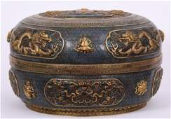 A FINELY CHINESE CLOISONNE CARVED DRAGON LIDDED BOX