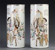 A PAIR OF CHINESE FAMILLE ROSE PORCELAIN FIGURE HAT