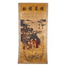 CHINESE EMBROIDERY KESI TAPESTRY OF 'THREE STAR