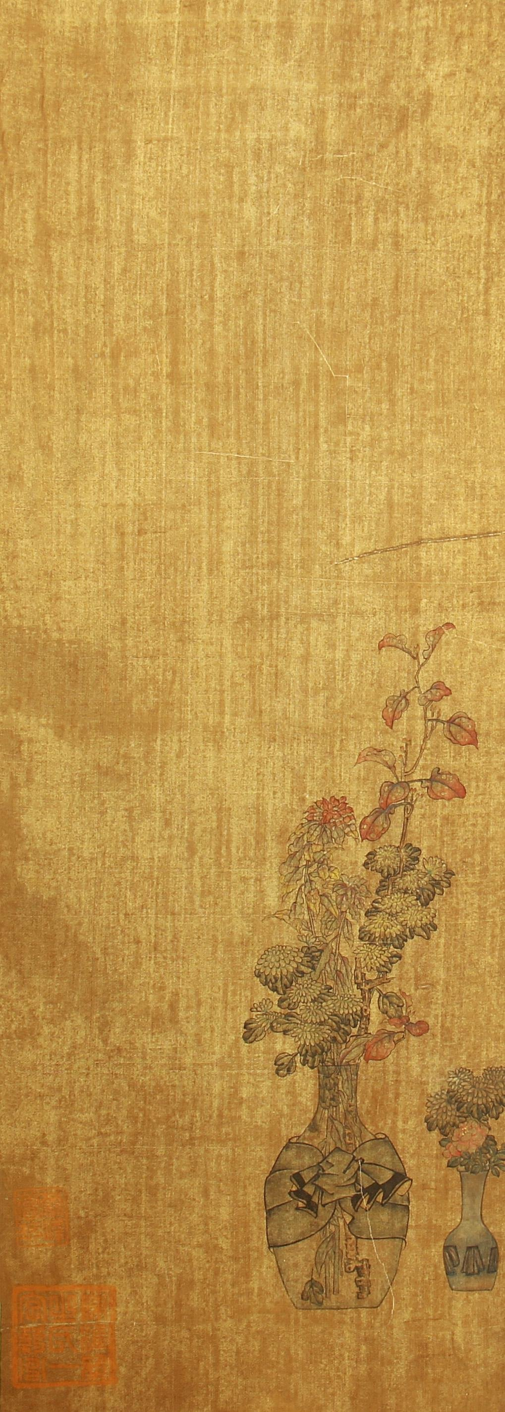 CHINESE SILK HANDSCROLL PAINTING OF FLOWERS BLOSSOMMING
