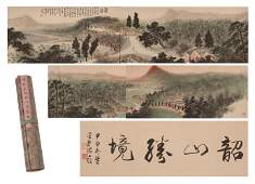 CHINESE HANDSCROLL PAINTING OF MOUNTAIN VIEWS BY FU