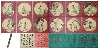 A CHINESE HANDSCROLL PAINTING OF TWELVE BEAUTIES BY FU
