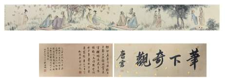 A CHINESE HANDSCROLL PAINTING OF FIGURE IN WOODS BY FU