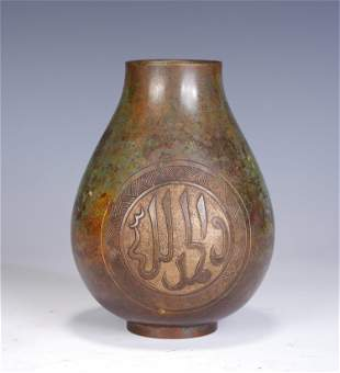 A CHINESE BRONZE VASE WITH CARVED ARABIC SCRIPTS