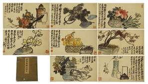 EIGHT PAGES CHINESE PAINTING FLOWERS AND FRUITS