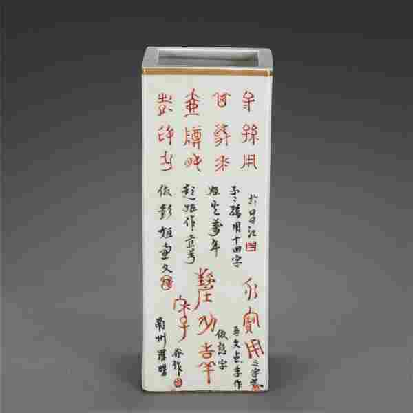 A CHINESE PORCELAIN SQUARE BRUSH POT