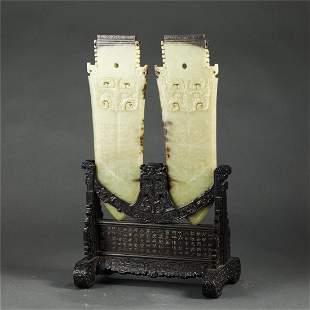 A CHINESE ZITAN INLAID JADE BI TABLE SCREEN