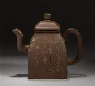 A CHINESE YIXING ZISHA CLAY TEA POT