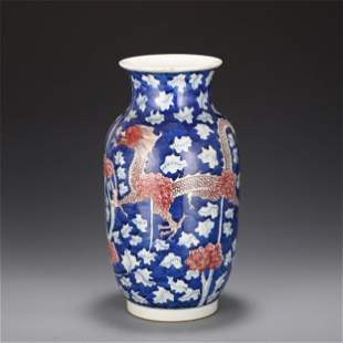 A CHINESE BLUE AND WHITE PORCELAIN RED UNDER GLAZE