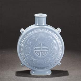 A CHINESE BLUE GLAZED PORCELAIN FLASK MOON VASE