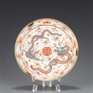 A CHINESE FAMILLE ROSE PORCELAIN DRAGON PATTERN PLATE