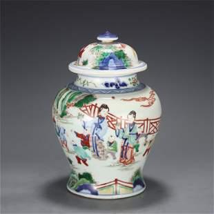A CHINESE SANCAI PORCELAIN LIDDED JAR
