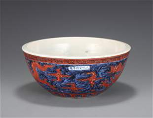 A CHINESE BLUE AND WHITE IRON RED DRAGON PATTERN