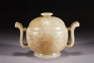 A CHINESE DOUBLE HANDLE WHITE JADE LIDDED CENSER