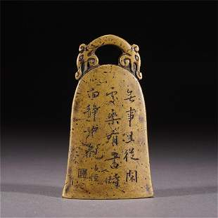 A CHINESE BRONZE CARVED POEMS SEAL