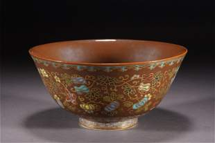 A CHINESE BROWN GLAZED PORCELAIN BOWL