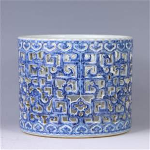 A CHINESE BLUE AND WHITE PORCELAIN OPENWORK BRUSH POT