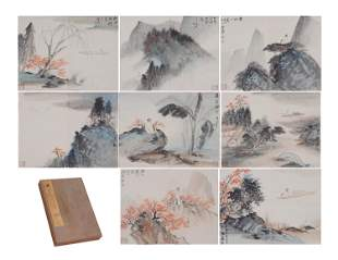 A CHINESE ALBUM OF PAINTING MOUNTAINS LANDSCAPE