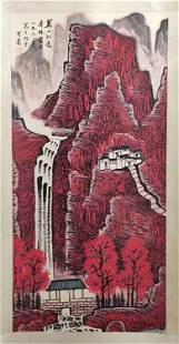 A CHINESE SCROLL PAINTING MOUNTAIN OF LI KERAN