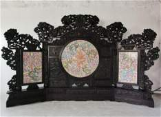 A Chinese Carved Hardwood Floor Screen