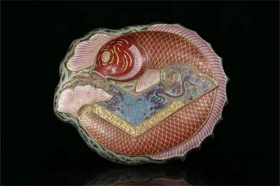 A Chinese Cloisonne Box with Cover