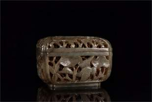 A Chinese Carved Jade Box with Cover