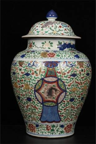 A Chinese Dou-Cai Porcelain Jar with Cover