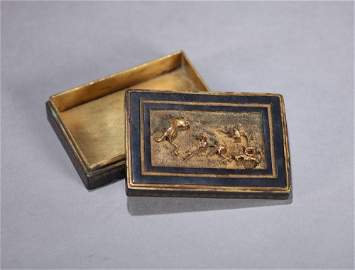 A Chinese Gilt Bronze Square Box with Cover