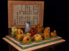 A Set of Chinese Carved Stone Seals