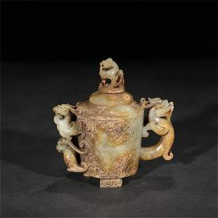 A Chinese Carved Jade Cup