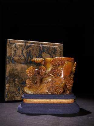 A Chinese Carved Stone Cup