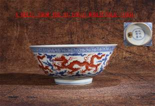 A Chinese Blue and White Porcelain Bowl of Iron-Red