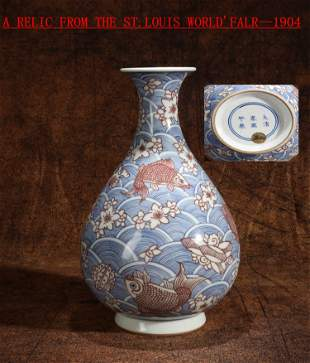 A Chinese Blue and White Porcelain Vase of Iron-Red