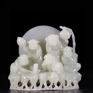 A Chinese Carved Jade Decoration of Figures Shape