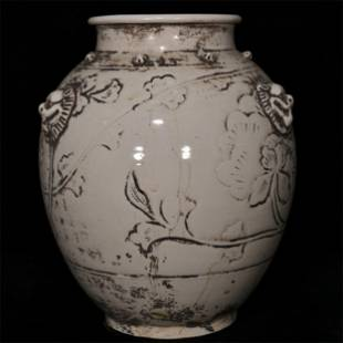 A Chinese Porcelain Jar