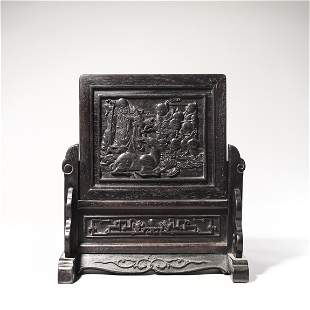 A Chinese Carved Hardwood Table Screen
