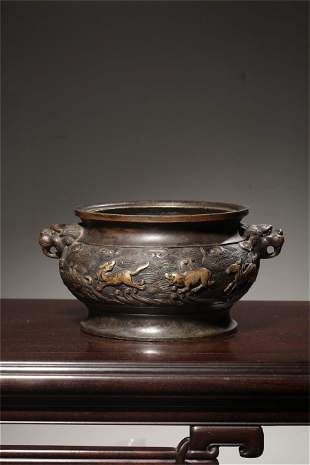 A Chinese Bronze Incense Burner