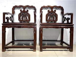 A Pair of Chinese Carved Hardwood Chairs