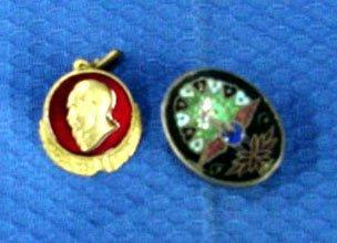 13: Karl Marx Medallion