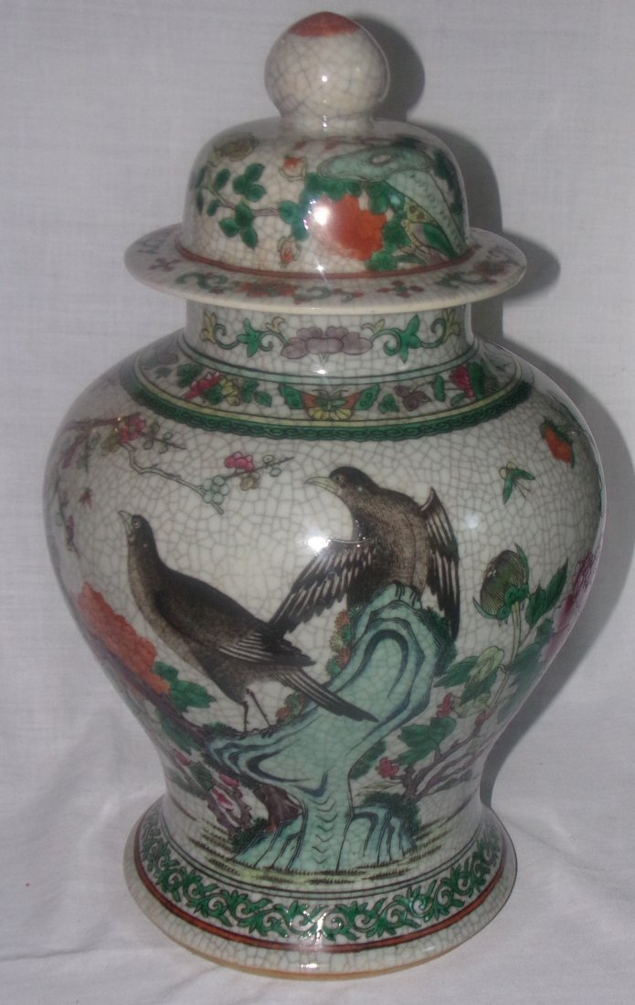 Modern Asian Pottery Jar