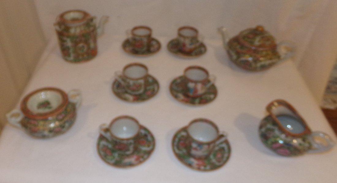 16 Pc Tea Set - Rose Medallion