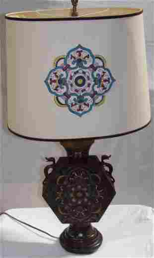 Champs Leve Table Lamp