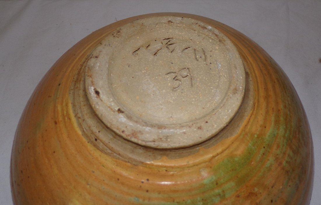 Modern Stoneware Round Bowl - 5