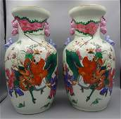 ANTIQUE PAIR OF PORCELAIN CHINESE VASES