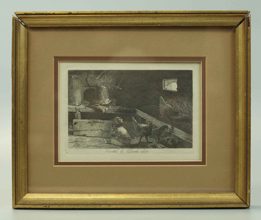 Russian Etching of Girl in Cottage, signed M,Klodt