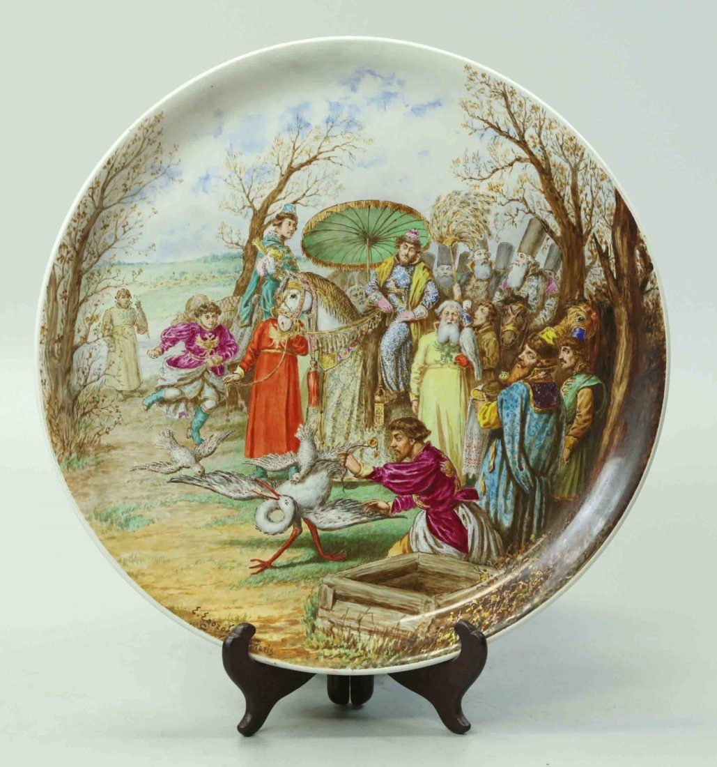 Russian Porcelain Plate, Hand painted and signed