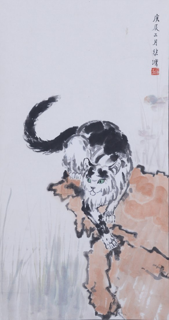 Chinese painting of cat by Xu Beihong
