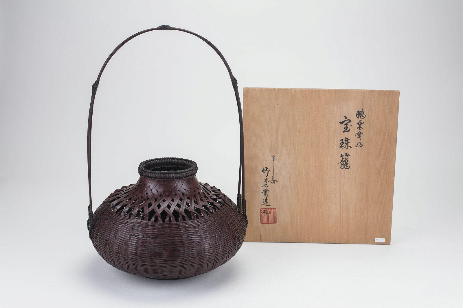 Carved Bamboo Basket With Handle