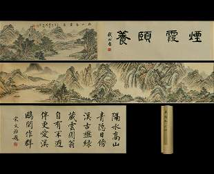 chinese hand scroll painting by Wu Hufan